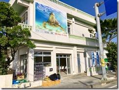 """1.宮古島の中心街である""""宮古島市平良_にショップがあります。"""