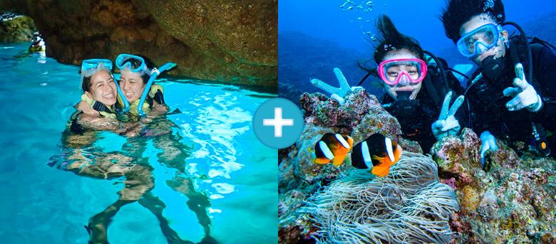 青の洞窟シュノーケル&クマノミ体験ダイビングのセットコース