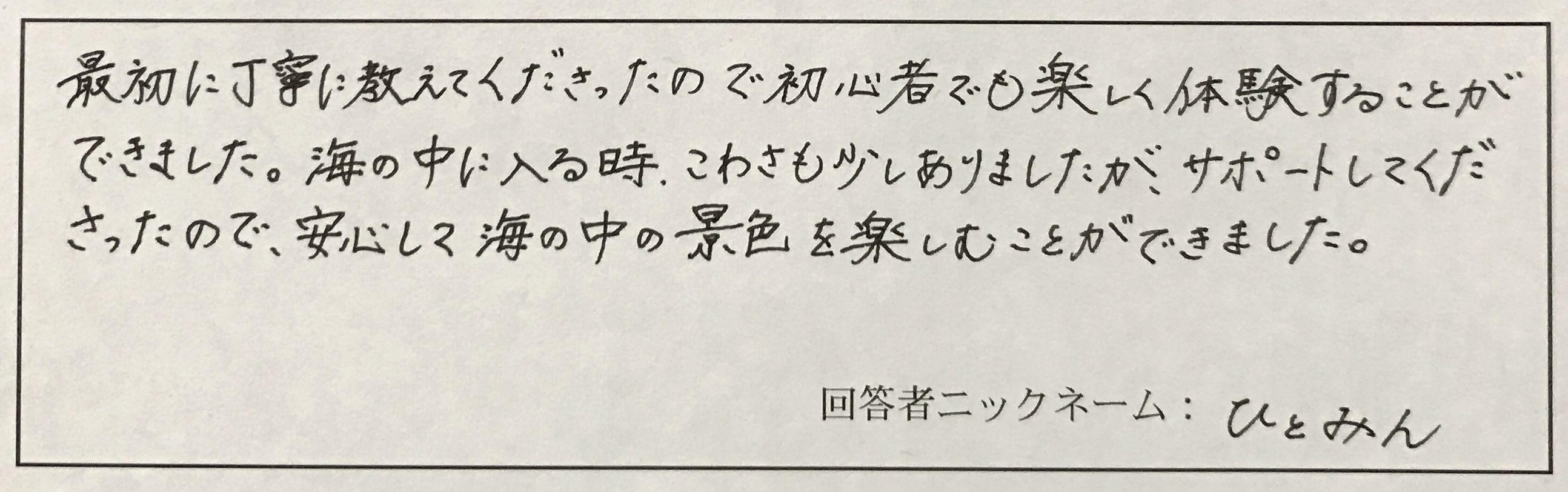 IMG_27381.jpg